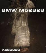 АКПП BMW M52B28 | Установка Гарантия Кредит A5S300G