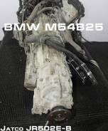 АКПП BMW M54B25 | Установка Гарантия Кредит