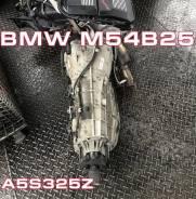 АКПП BMW M54B25 | Установка Гарантия Кредит A5S325Z