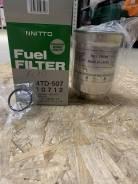 Фильтр топливный FC-158 (4TD-507) Nitto 4TD507