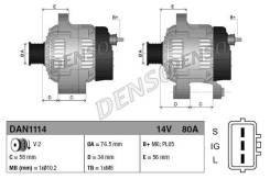 Генератор Toyota 1Hdfte Denso DAN1114