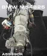 АКПП BMW M54B25 | Установка Гарантия Кредит A5S390R