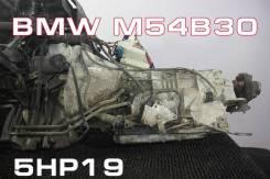 АКПП BMW M54B30 | Установка Гарантия Кредит 5HP19