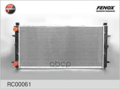 Радиатор Vw Transporter 2.5/Mt 90-03 Rc00061 Fenox RC00061 RC00061