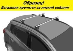 Багажник на крышу Subaru Forester 2002-2008 года (за низкий рейлинг, перекладины Овал 1,2 метра)