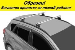 Багажник на крышу Subaru Forester 2002-2008 года (за низкий рейлинг, перекладины Крыло 1,2 метра)