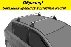 Багажник на крышу Ford Focus 2 2004-2011г. Хэтчбек! (перекладины Овал 1,2 метра)