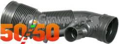 Шланг системы подачи воздуха JP Group 1116000600