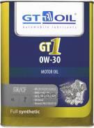 GT Oil GT1
