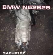 АКПП BMW N52B25 | Установка Гарантия Кредит