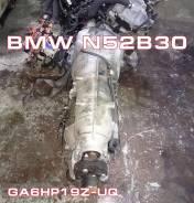АКПП BMW N52B30 | Установка Гарантия Кредит GA6HP19Z-UQ