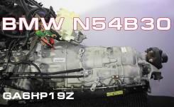 АКПП BMW N54B30 | Установка Гарантия Кредит GA6HP19Z