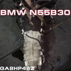АКПП BMW N55B30 | Установка Гарантия Кредит GA8HP45Z