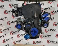 Двигатель G4JP Hyundai Sonata, SantaFe 2.0л