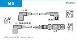 Комплект Проводов Зажигания Mercedes-Benz: 190 82-93, Coupe 77-85, Coupe 87-93, G-Class 79-93, G-Class 89-, G-Class Cabrio 80-93, G-Class Вездеход Отк...