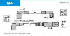 Комплект Проводов Зажигания Mercedes-Benz: 190 82-93, Coupe 87-93, G-Class 89-, G-Class Cabrio 80-93, G-Class Вездеход Открытый 80-93, Kombi Break 85...
