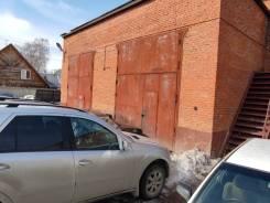 Места парковочные.
