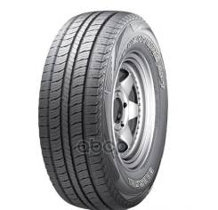 Marshal Road Venture APT KL51, 265/65 R17