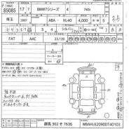 Двигатель N62B40 BMW 7-series E65/E66 2001-2008 11000439098