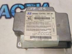 Блок управления AIR BAG Hyundai Sonata NF 959103K400 Отличное состояние