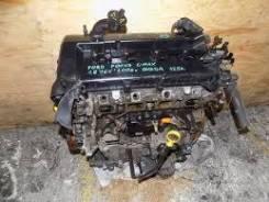 Двигатель Ford Focus 2 qqda 1.8