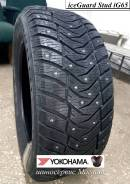 Yokohama Ice Guard IG65, 225/60 R17 103T XL