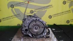АКПП Mazda Premacy CREW LFVD [00-00024109] FSK019090H