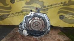 АКПП Suzuki Swift HT51S M13A [00-00025927] 2000279CK1