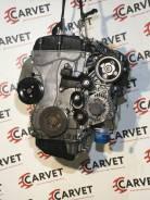 Двигатель G4KA для Kia Magentis 2л
