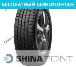 Dunlop Winter Maxx WM01, 175/70 R13 82T