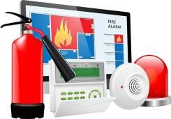 Пожарная безопасность, Пожарная сигнализация