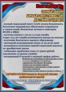 Инспектор. ФКУ СИЗО-1 УФСИН России по Тверской области. Улица Вагжанова 141
