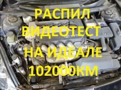 Двигатель 2ZZGE ZZT231 [102000km, Видео, Документы]