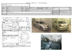 Вискомуфта Toyota Verossa JZX110 1Jzfse