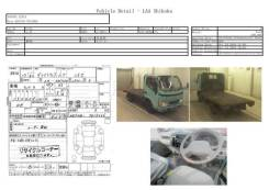Корзина Сцепления Toyota DYNA KDY230 2KD-FTV