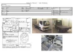 МОСТ Mitsubishi Canter FE70D 4M50T, задний