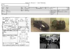 Стартер Nissan NOTE E11 HR15/DE/ 23300BC20A