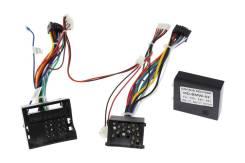 Комплект проводов для установки WM-MT в BMW E39/46 (основной, CAN)