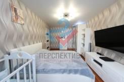 1-комнатная, переулок Шатурский 3. Центральный, агентство, 33,0кв.м.