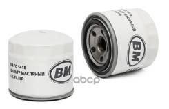Фильтр Масляный, М20 Х 1,5,76х80х59мм Fo5418 BM-Motorsport арт. FO5418