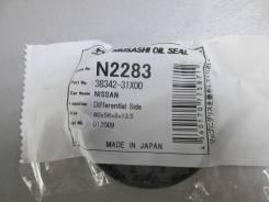 Сальник переднего привода Nissan C11 SC11 K11/12 E11 J10 G10/11 M12 P12 T31 U14 V10 W11 Y11/12 Z10/1 [N2283]