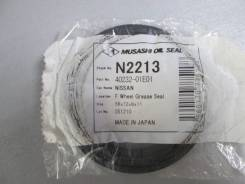 Сальник переднего привода Nissan T12 T72 Sunny B12 Bluebird U11 U12 U13 Avenir W10 [N2213]