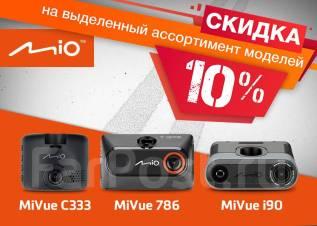 Видеорегистраторы MIO в Хабаровске