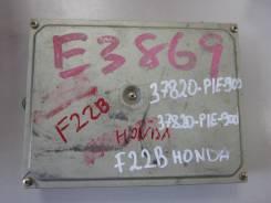 Блок управления ДВС Honda Odyssey RA2 F22B 37820-PIE-900 37820PIE900