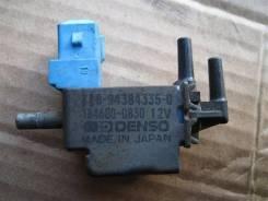 Клапан вакуумный Isuzu Gemini 1846000830