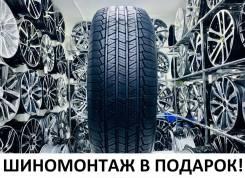 Kormoran SUV Summer. летние, новый