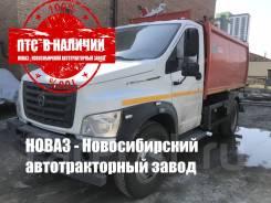 Коммаш КО-440-2N. В наличии Мусоровоз с боковой загрузкой шасси ГАЗ-C41R13 КО-440-2N, 4 400куб. см.
