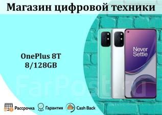 OnePlus 8T. Новый, 128 Гб