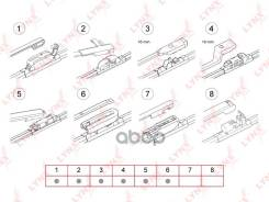 Щетка Стеклоочистителя Бескаркасная 480 Mm LYNXauto арт. XF480