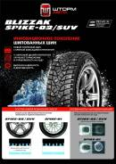 Blizzak Spike-02, 195/55 R15 85T